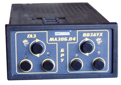 Блок ручного управления МЛ 306.04