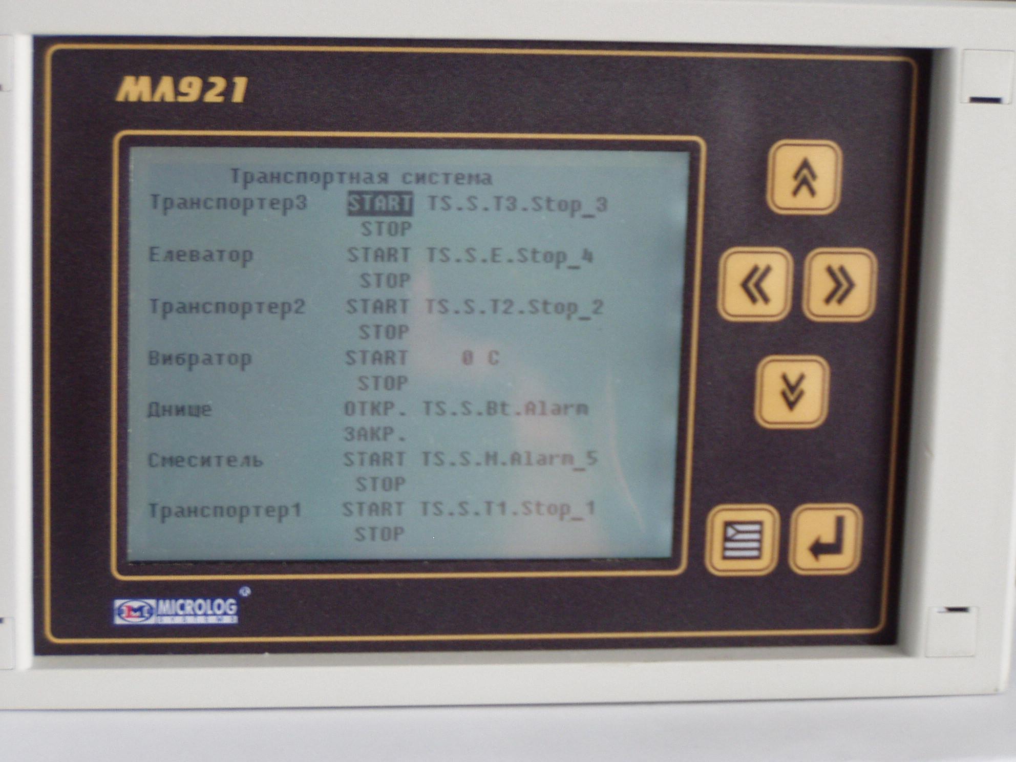 Регистратор параметров МЛ 921