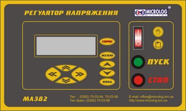 МЛ 382 Регулятор напряжения для электрофильтров