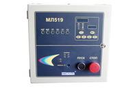 МЛ 519 Система управления и сигнализации для сушильных барабанов